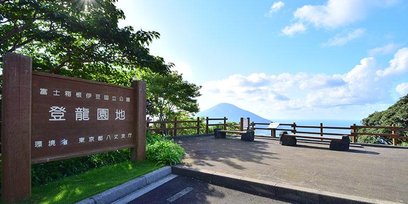 新東京百景から眺める「登龍(Noboryo)峠展望台」